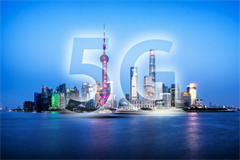 China 5G Take Over Cropped