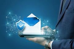 email securiry